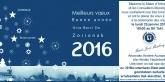2-mailing invitation voeux 2016